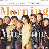 Morning Musume: 3RD Love Paradise