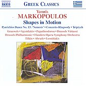 Greek Classics - Markopoulos: Shapes in Motion, Concerto-Rhapsody, etc / Grauwels, Papatheodorou, et al
