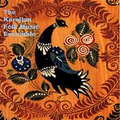 Karelian Folk Music Ensemble: Karelian Folk Music Ensemble