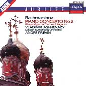 Rachmaninov: Piano Concerto no 2 / Ashkenazy, Previn