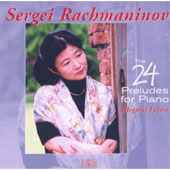 Rachmaninov: The 24 Preludes for Piano