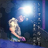 Thomas Dolby: Live in Tokyo 2012