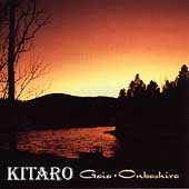 Kitaro: Gaia