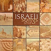 Shir: Israeli Songs