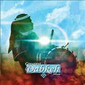 Various Artists: Greatest Dabkeh Album