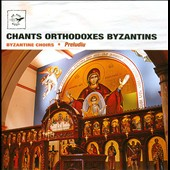 Byzantine Chant 