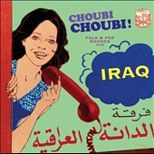 Various Artists: Choubi Choubi: Folk & Pop Sounds from Iraq, Vol. 1 [Slipcase]