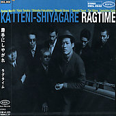 Katteni Shiyagare: Ragtime [Single]