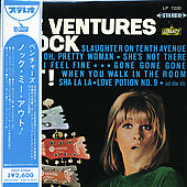 The Ventures: Knock Me Out [Remaster]