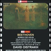 Beethoven: Violin Concerto; Triple Concerto