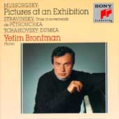 Mussorgsky: Pictures at an Exhibition, etc / Yefim Bronfman