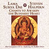 Steven Halpern: Chants to Awaken the Buddhist Heart