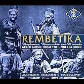 Various Artists: Rembetika: Greek Music from the Underground [Box]
