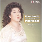 Hiroko Shiraishi sings Mahler