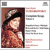 Tchaikovsky: Complete Songs Vol 1 / Kazarnovskaya, et al
