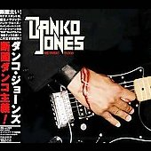 Danko Jones (Band): We Sweat Blood