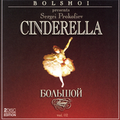 Bolshoi Theater Presents Vol 2 - Prokofiev: Cinderella