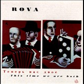 Rova: This Time We Are Both