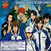Various Artists: Musical Prince of Tennis Complete Box [Limited]