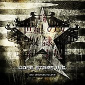 Dope Stars, Inc.: 21st Century Slave