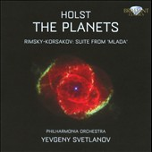 Holst: The Planets / Svetlanov
