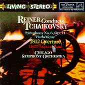 Reiner Conducts Tchaikovsky / Chicago Symphony