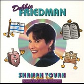 Debbie Friedman: Shanah Tovah: Songs for Jewish