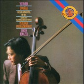 Dvorák: Cello Concerto; Silent Woods; Rondo / Yo-Yo Ma, cello