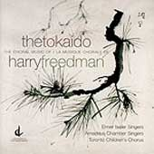 Tokaido - Harry Freedman