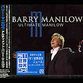 Barry Manilow: Ultimate Manilow [BMG International]