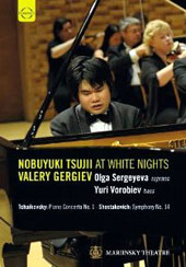 At White Nights - Tchaikovsky, Rachmaninov, Shostakovich, Tsujii / Nobuyuki Tsujii, piano [DVD]