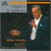 Svetlanov conducts Arensky Vol 1 - Symphony no 1 in B minor Op 4, etc / Svetlanov, State Academic SO