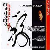 Puccini: Madama Butterfly / Bellini, Kabaivanska, Antinori