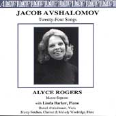 Avshalomov: 24 Songs / Alyce Rogers, Linda Barker