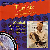 Various Artists: Tunisia & Other African Nations