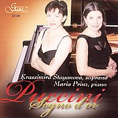 Sogno d'Or - Puccini / Krassimira Stoyanova, Maria Prinz