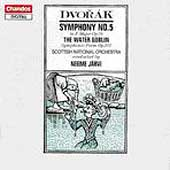 Dvorak: Symphony no 5, etc / J&auml;rvi, Scottish Natl Orch