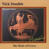 Nick Stoubis: Mosaic: The Music of Greece