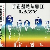 Lazy: Uchusen Chikyugo, Vol. 2