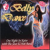 Various Artists: The World of Belly Dance