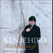 Ken-Ichiro plays Rachmaninoff