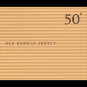 Bar Kokhba: 50th Birthday Celebration, Vol. 11