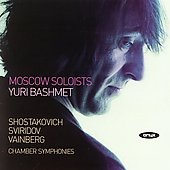 Shostakovich: Chamber Symphony;  et al / Bashmet, et al