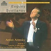Svetlanov conducts Arensky Vol 2 - Suite no 1, etc / Svetlanov, et al