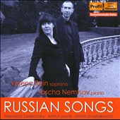 Vsevolod Zaderatsky: Russian Songs