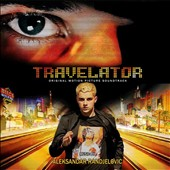 Aleksandar Randjelovic: Travelator