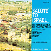 Various Artists: Salute to Israel