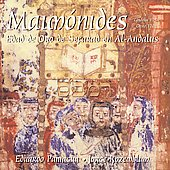 Maimonides - The Golden Age of Sefard in Al-Andalus / Rosemblum, Carozo, Paniagua, Sheik, Mayoral