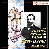 1st International Taneyev Competition 2002 / Zlobina, et al