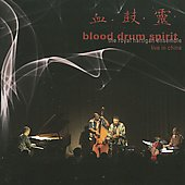 Royal Hartigan Ensemble/Royal Hartigan: Blood Drum Spirit